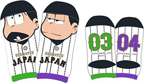 おそ松さん×侍ジャパン コラボ 靴下 (03チョロ松/04一松) 完全受注限定 プロ野球/応援グッズ
