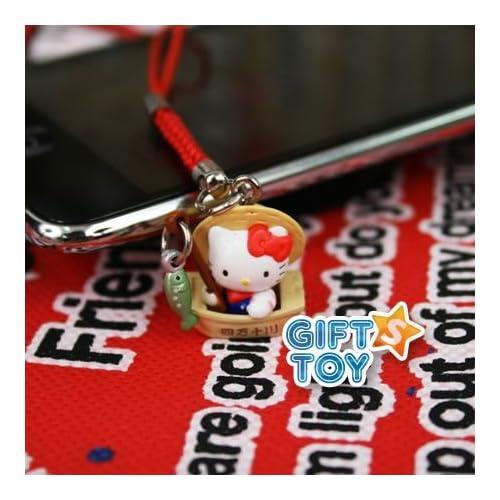 Sanrio Hello Kitty Fisherman Cell Phone Charm