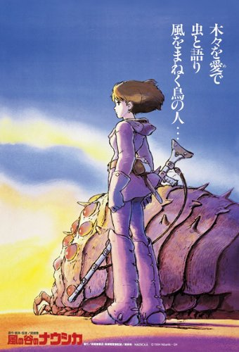 Studio Ghibli Work Poster Collection 150 Piece Mini Puzzle Nausicaa of the Valley of Wind 150-g25
