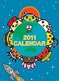 豆しば 2011年 カレンダー