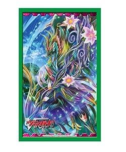 """ブシロードスリーブコレクション ミニ Vol.59 カードファイト!! ヴァンガード 『アルボロス・ドラゴン """"聖樹"""