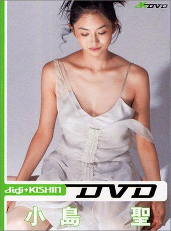 digi+KISHIN DVD 小島聖