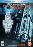 Last House On The Left (2 Disc Special Edition) [1972] [DVD]