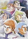 伝説巨神イデオン VOL.6 [DVD]