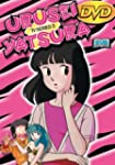 Urusei Yatsura TV Series: Volume 03