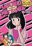 Urusei Yatsura TV Series: Volume 03