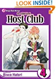 Ouran High School Host Club, Vol. 4