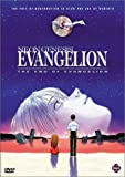 Neon Genesis Evangelion: The End of Evangelion (Widescreen)