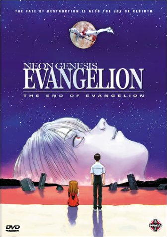 neon genesis evangelioneva  evangelion movie