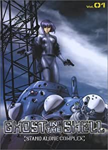 Ghost in the Shell: Stand Alone Complex, Vol. 01 (ep.1-4)