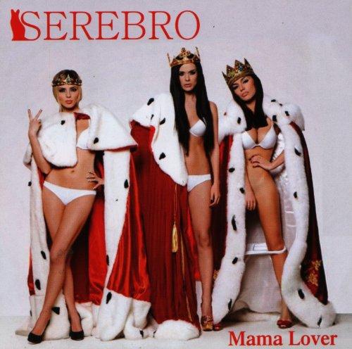 Serebro - Singoli 2012 - Zortam Music