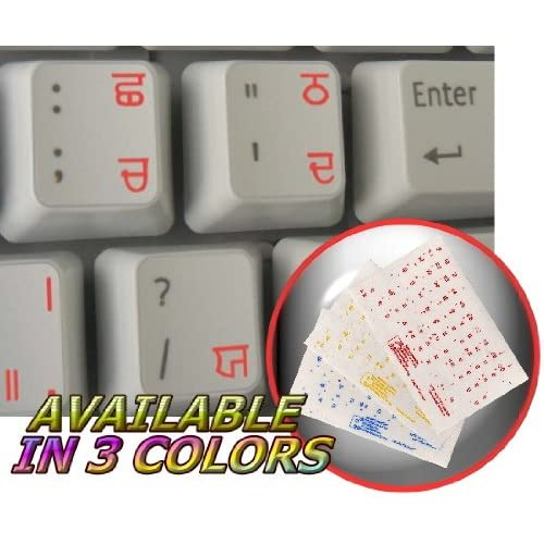 PUNJABI KEYBOARD STICKERS WITH RED LETTERING ON TRANSPARENT BACKGROUND FOR DESKTOP, LAPTOP AND NOTEBOOK 4KEYBOARD