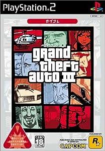 grand theft autoIII カプコレ【CEROレーティング「Z」】
