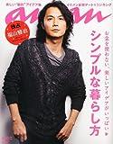 an・an (アン・アン) 2011年 2/23号 [雑誌]