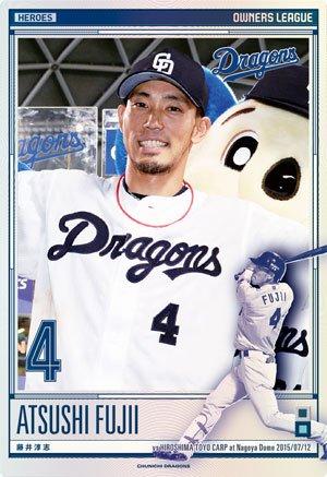 オーナーズリーグ24弾 / OL24 / HR / 藤井淳志 / 中日 / OL24 092