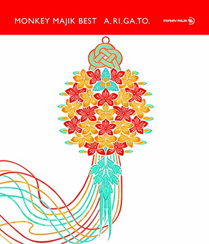 MONKEY MAJIK BEST - A.RI.GA.TO -(AL3枚組+DVD)