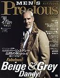 MEN'S Precious (メンズ・プレシャス) 2012年 11月号 [雑誌]