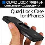 SP703:Quad Lock Case for iPhone5【iPhone5s対応】