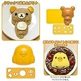Rilakkuma Rice Case Set ★ Die Cut & Face ★★ Kitchen Goods ★