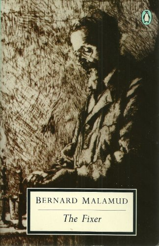 an analysis of the major themes in the assistant by bernard malamuds Likewise frau brechenmacher suffers through isolation throughout the story and also male dominance is one of the major themes that are (such as the assistant, 1957) and short stories more about bernard malamud short stories george bernard shaw and his short story about the.