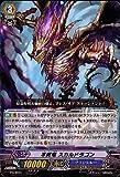 【シングルカード】不死竜スカルドラゴン/グラブル/PR PR/0021