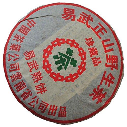 2000 Yiwu Zhengshan Ripe Pu-Erh Aged Tree Wild Tea Collection Puerh Tea 357G
