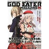 ゴッドイーターマガジン Vol.1 2013年 12/21号 [雑誌]