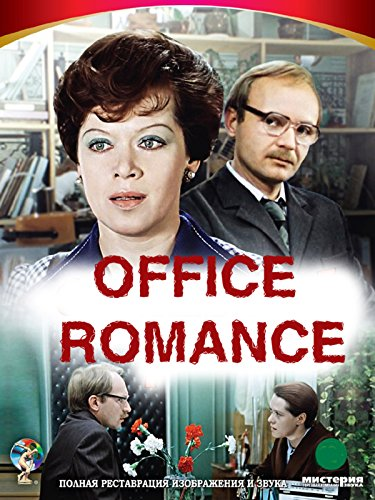 Office Romance (English Subtitled)