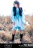 AKB48 公式生写真 So long ! 劇場盤 【内田眞由美】