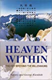 img - for Heaven Within book / textbook / text book