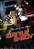 Battle B-Boy [DVD] [2014] [Region 1] [US Import] [NTSC]