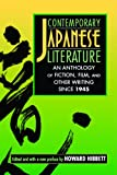 Contemporary Japanese Literature: An Anthology Of Fiction, Film, And Other Writing Since 1945