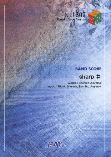 バンドピース1307 sharp# by ねごと (Band Piece Series)