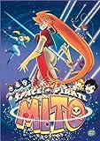 echange, troc Space Pirate Mito: First Season Collection [Import USA Zone 1]