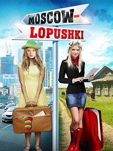 Moscow - Lopushki on Amazon Prime Video UK