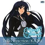 Tears Infection(初回限定盤)(DVD付)