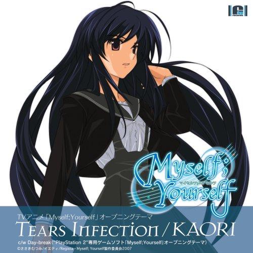Kaori - Tears Infection - Zortam Music