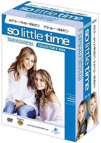 ふたりはお年ごろ コレクターズBOX (初回限定生産) [DVD]