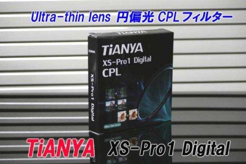 【TiANyA】薄枠設計XS-Pro1Digital円偏光CPLフィルター52mm