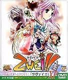 Zwei!! XP DVD-ROM��