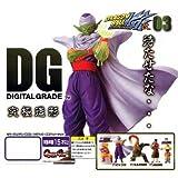 ガシャポン デジタルグレード(DG)シリーズ ドラゴンボール改03 全5種セット