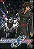 Gundam Seed Destiny Vol 7