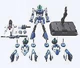蒼き流星SPTレイズナー 魂SPEC レイズナー + V-MAXパーツセット