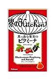 カバヤ 世界のキッチンからグミ 真っ赤な果実のビタミーナ 40g×6個