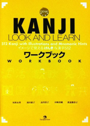 Kanji Look and Learn: Workbook
