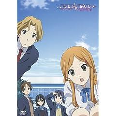 �R�R���R�l�N�g �J�R�����_�� [DVD]