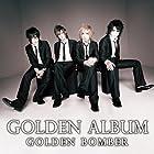 「ゴールデン・アルバム」通常盤