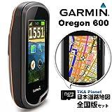 Garmin Oregon 600 + 日本道路地図 全国版 microSD/SD版