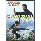 Spiritual Kung Fu [DVD]