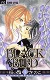 BLACK BIRD(4) (フラワーコミックス)